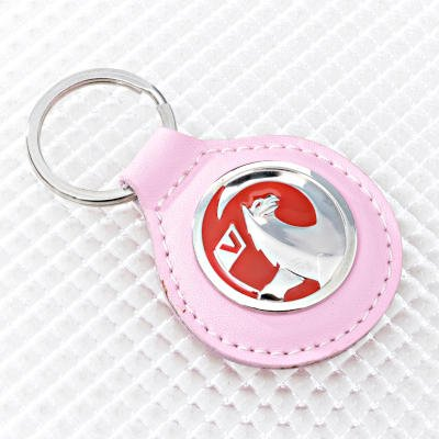 Vauxhall Key Ring - Pink Leather Fob