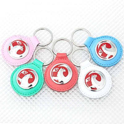 Vauxhall Leather Key Rings